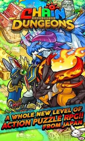 chain-dungeons-apk